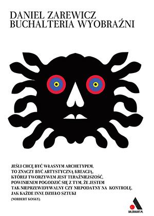 Daniel Zarewicz. An Account of Imagination (I)