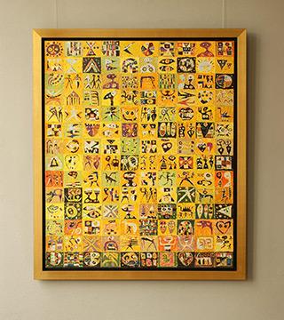 Krzysztof Pająk : African sun : Oil on Canvas