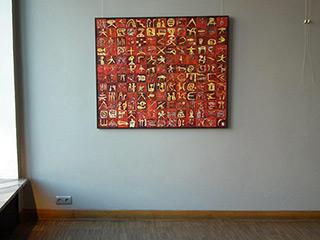 Krzysztof Pająk : Helena and men : Oil on Canvas