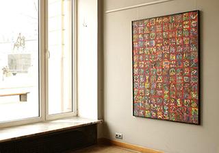 Krzysztof Pająk : Parada : Oil on Canvas
