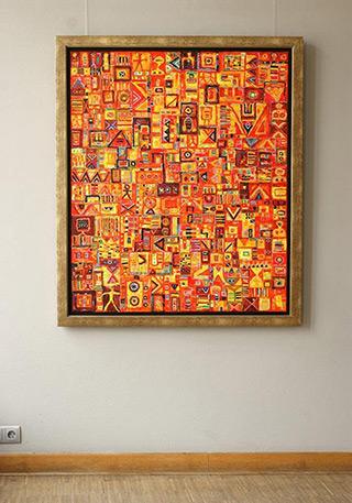 Krzysztof Pająk : Centurion : Oil on Canvas
