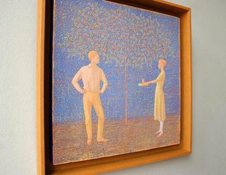 Mikołaj Kasprzyk : Treat : Oil on Canvas