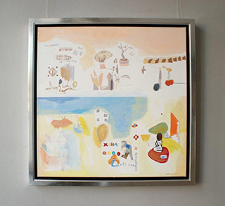 Jacek Cyganek : All is brighter in dreams : Tempera on Canvas