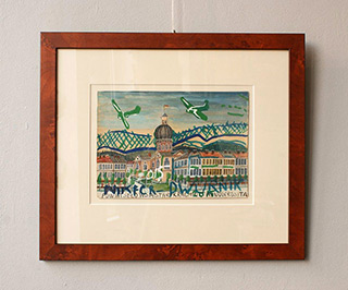 Edward Dwurnik : Around the town hall tower : Watercolour on paper