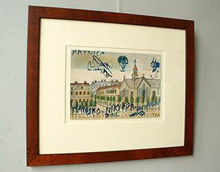 Edward Dwurnik : Krynica : Watercolour on paper