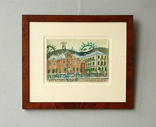 Edward Dwurnik : Sunrise over town : Watercolour on paper