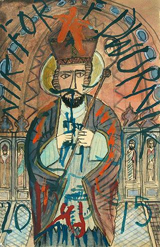 Edward Dwurnik : Holy Nikifor : Watercolour on paper