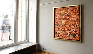Krzysztof Pająk : Ranchero : Oil on Canvas