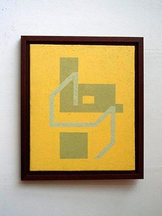 Radek Zielonka : Gray yellow : Oil on Canvas