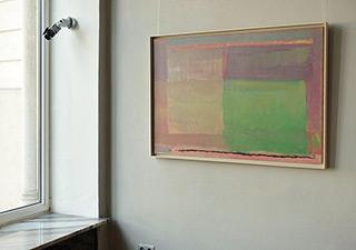 Łukasz Majcherowicz : Fields : Oil on Canvas