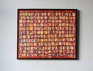 Krzysztof Pająk : Pandorum : Oil on Canvas