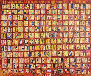 Krzysztof Pająk : Pandorum : Acrylic on canvas