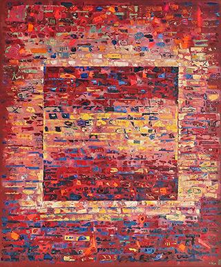 Krzysztof Pająk : Cherry orchard : Oil on Canvas