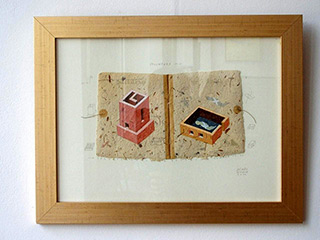 Jolanta Wagner : Inventory of the building : Ink on wove paper