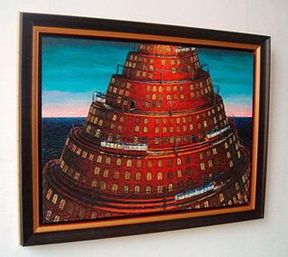 Adam Patrzyk : Spiral ramp : Oil on Canvas