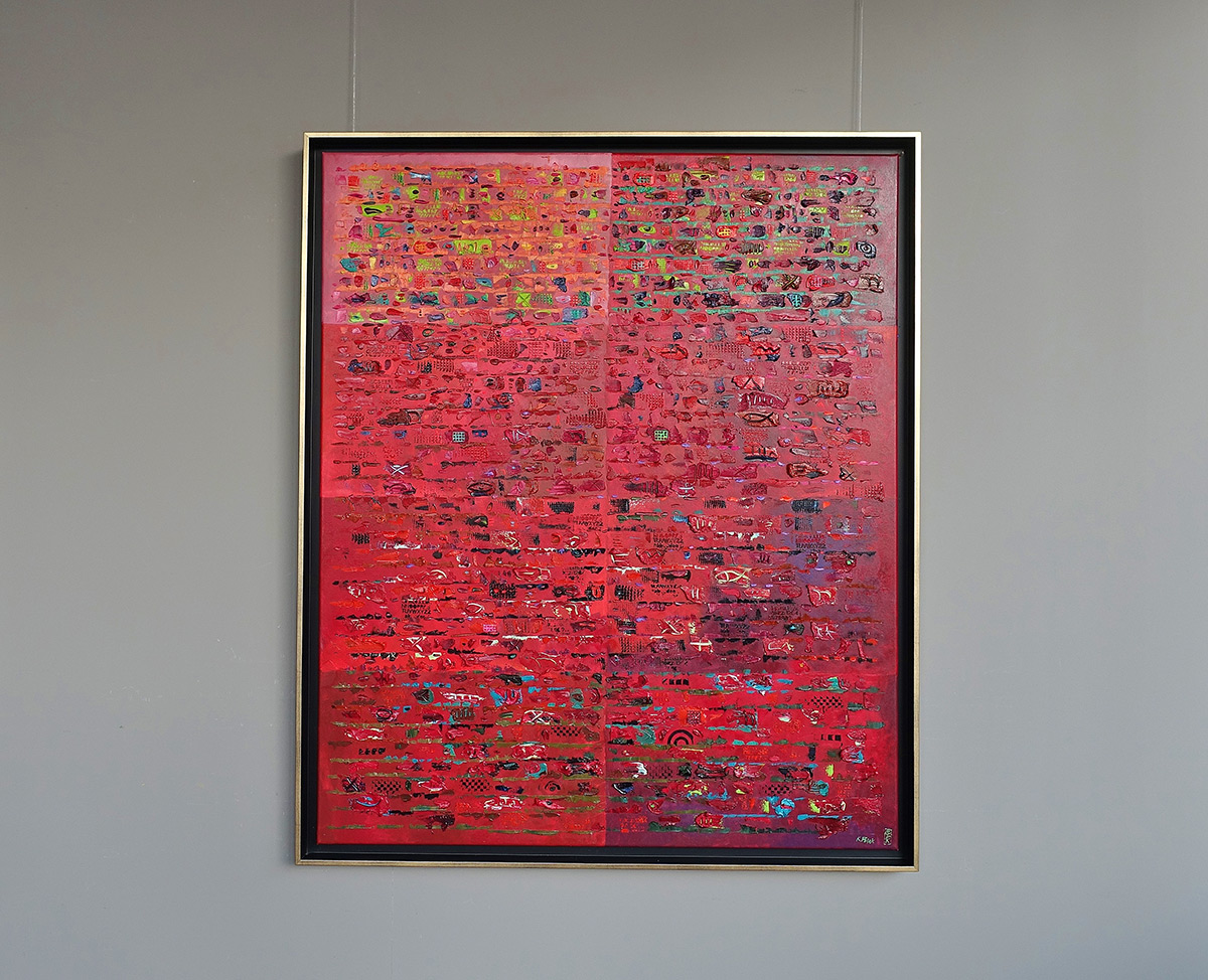 Krzysztof Pająk - Red DNA codes